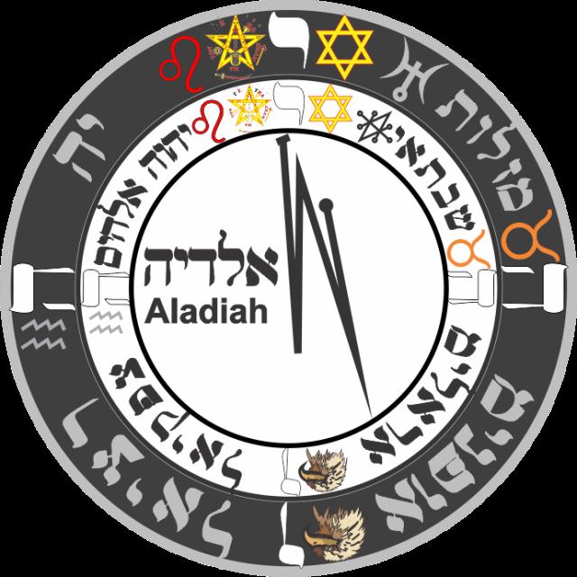 10 Aladiah