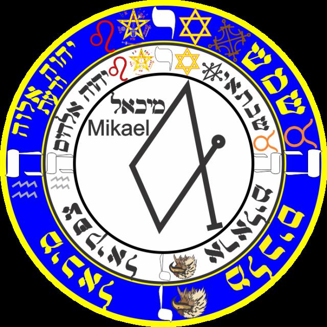 42 Mikael