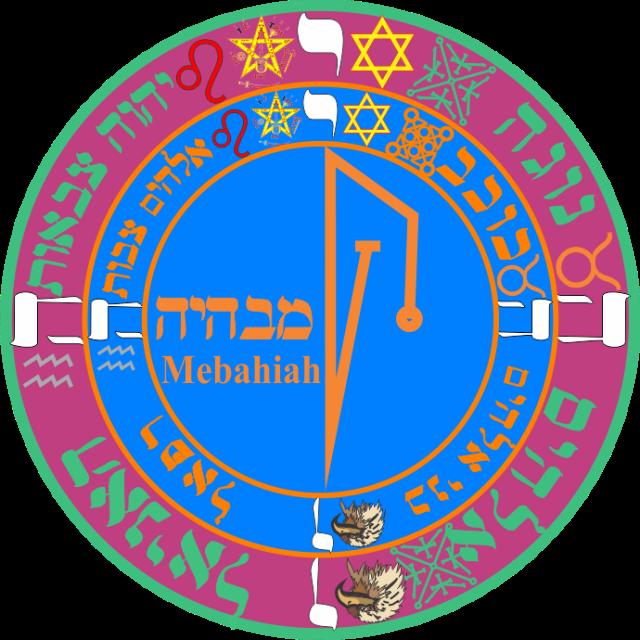 55 Mebaiah