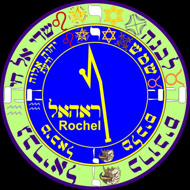 69 Rochel